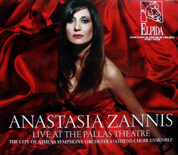 Anastasia Zannis Album Artwork